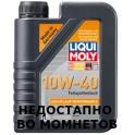 Liqui Moly Leichtlauf Performance 10W-40 1L